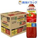 カゴメトマトジュース 食塩無添加 スマートPET(720mL*15本入)【カゴメジュース】【送料無料】