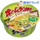 ホームラン軒 野菜タンメン(1コ入)【ホームラン軒】[カップラーメン カップ麺 インスタントラーメン
