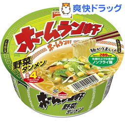 ホームラン軒 野菜タンメン(1コ入)【ホームラン軒】[カップラーメン カップ麺 インスタントラーメン非常食]