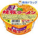 焼豚ラーメン 醤油とんこつ味(1コ入)
