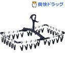 ID アルミ角ハンガー ピンチ32コ付 ネイビー(1コ入)...