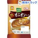 国産オニオンスープ(1食入)