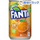ファンタ オレンジ 缶(160mL*30本入)