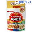 日清 いろいろ作れるから揚げ粉 サラサラタイプ 詰め替え用(100g)