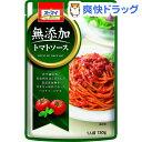 オーマイ 無添加トマトソース(130g)【オーマイ】