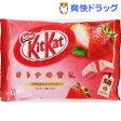 キットカットミニ オトナの甘さ ストロベリー(12枚入)【キットカット】