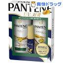 【企画品】パンテーン エクストラボリューム ポンプ3ステップ 夏第1弾(1セット)【PANTENE(パンテーン)】