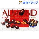 アーモンドチョコ大箱(173g)