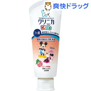 クリニカ ハミガキ ライオン ディズニー 歯磨き粉