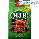 MJB モカブレンド カフェインレス(300g)【MJB】