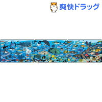 ステップパノラマ うみのいきもの 24-103(1コ入)【ステップパノラマ】