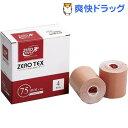 ゼロ・テックス キネシオロジーテープ 75mm*5m(4巻)【ゼロテープ(ZERO TAPE)】【送料無料】