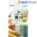 ヤクルト 朝のフルーツ青汁(7g*15袋入)【元気な畑】