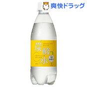 国産 天然水仕込みの炭酸水 レモン(500mL*24本入)[炭酸水 500ml 24本 国産 強炭酸水]【送料無料】