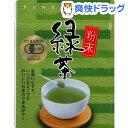 【週末限定セール★3/21 13:00迄!】有機粉末緑茶 40g(40g)
