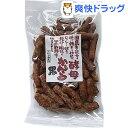 【訳あり】酵母かりんとう黒(150g)【旭製菓】