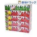 2015年 クリスマスティシュ(120組(240枚)*5箱)