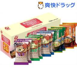 アマノフーズ 愛情そのままおみそ汁 5種セット(10食)【アマノフーズ】