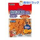 サンライズ ゴン太の歯磨き専用ガム カット ササミ味(120g)【ゴン太】