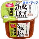 チョーコー醤油 おいしい減塩 むぎ(500g)