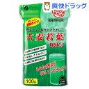 ファイン 大麦若葉100%(100g)【ファイン】