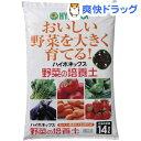 ハイポネックス 野菜の培養土(14L)