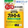 小林製薬の栄養補助食品 プリトロール(27粒)