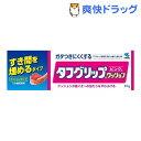タフグリップ クッション ピンク(20g)【タフグリップ】[デンタルケア 入れ歯安定剤]