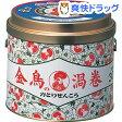 金鳥の渦巻K 缶(30巻)【金鳥の渦巻き】[蚊取り線香 虫よけ 虫除け 殺虫剤]