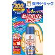 ショッピングスプレー 蚊がいなくなるスプレーB 200日(45mL)【蚊がいなくなるスプレー】