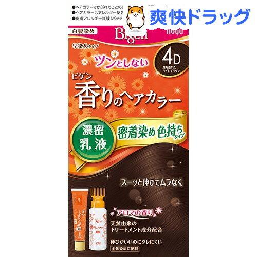 ビゲン 香りのヘアカラー 乳液 4D 落ち着いたライトブラウン(1セット)【ビゲン】