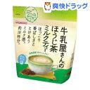 牛乳屋さんのほうじ茶ミルクティー 袋(200g)【牛乳屋さんシリーズ】[ベビー用品]