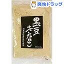 川原製粉所 黒豆きな粉(150g)