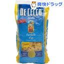 ディチェコ No.93 ファルファーレ(500g)【ディチェコ(DE CECCO)】[パスタ 輸入食材 輸入食品 ディ・チェコ]