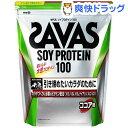 ザバス ソイプロテイン100 ココア味 約100食分(2100g)