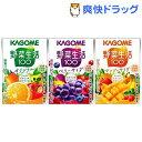 野菜生活100 3種アソート(100ml*12本入)【野菜生...