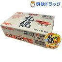 サッポロ一番 旅麺 札幌 味噌ラーメン(12個入)【サッポロ一番】