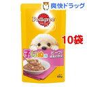 ペディグリー 子犬用 ビーフ&緑黄色野菜(130g*10コセット)【ペディグリー(Pedigree)】