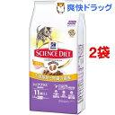 サイエンス・ダイエット シニアプラス 高齢猫用 11歳以上 チキン(1.8kg*2コセット)【サイエンスダイエット】【送料無料】