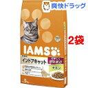 アイムス 成猫用 インドアキャット チキン(5kg*2コセット)【アイムス】【送料無料】