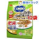 コンボ キャット 肥満が気になる猫用(700g 12コセット)【コンボ(COMBO)】【送料無料】
