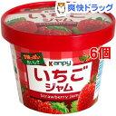 カンピー いちごジャム 紙パック(140g*6コセット)【Kanpy(カンピー)】