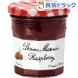 ショッピングママン ボンヌママン ラズベリージャム(225g)【ボンヌママン】
