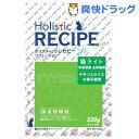 ホリスティックレセピー 猫用 ライト(330g)【ホリスティックレセピー】[キャットフード ドライ]