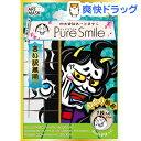 ピュアスマイル 日本昔話アートマスク お怒り般若(27mL)【ピュアスマイル(Pure Smile)】