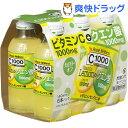 C1000 ビタミンレモン クエン酸(140mL*6本入)【C1000】