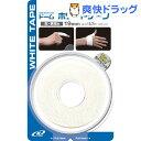 ドーム ホワイトテープ(19mm*13.7m)[テーピング]