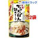 モランボン 海鮮ちゃんぽん 鍋用スープ(750g*2コセット)