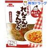 おふくろの味 ピリ辛れんこんのきんぴら(63g)
