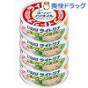 ライトツナ食塩無添加オイル無添加(タイ産)(70g*4)
